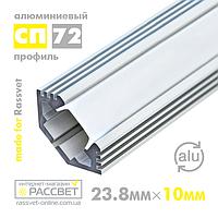 Алюмінієвий профіль для світлодіодної стрічки СП72 кутовий (типу Feron CAB272) матовий і прозорий
