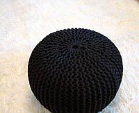 Пуфик интерьерный бескаркасный вязаный спицами черный.