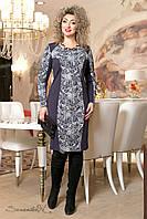 Красивое трикотажное платье с принтом стройнящее большие размеры 48-56