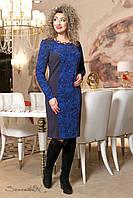 Красивое трикотажное платье с принтом стройнящее большие размеры 50-56, фото 1