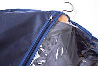 Чехол\кофр для одежды 60*100 см