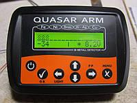 Металлоискатель Quasar ARM (Квазар АРМ) - Блок в корпусе g1910