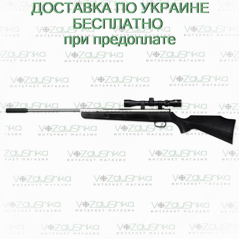 Пневматическая винтовка Beeman Silver Kodiak X2 с прицелом 4х32 + чехол