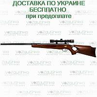 Пневматическая винтовка для охоты Beeman Bear Claw с прицелом 3-9х32