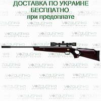 Пневматическая винтовка Beeman Bear Claw Х2 с прицелом 3-9х32, фото 1