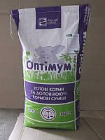 LNB Агролайф Оптима 25% БМВД (12-35 кг) для поросят,25 кг