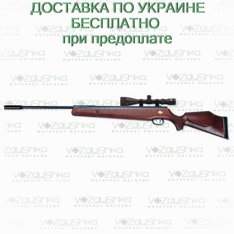 Пневматическая винтовка Beeman Mach 12,5