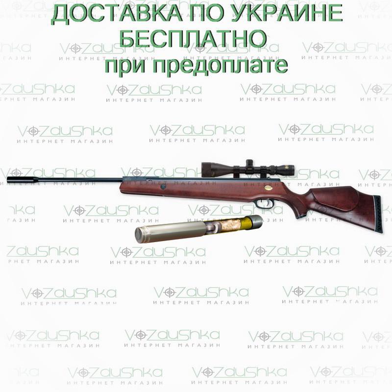 Пневматическая винтовка Beeman Mach 12,5 Gas Ram