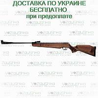 Пневматическая винтовка Cometa  Fenix 400