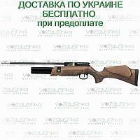 Пневматическая PCP винтовка Cometa Lynx MK II
