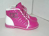 Демисезонные ботинки для девочки, р. 27(17,5см)