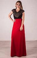 Длинная красная юбка