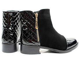 Женские ботинки, ботильоны от производителя с Польши, 39 размер  KALEY