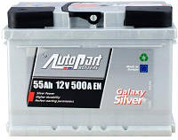 Аккумулятор AutoPart 55 Ah 12V Galaxy Silver (0)