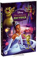 DVD-мультфильм Принцесса и лягушка (DVD) США (2009)