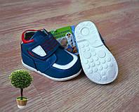 """Ботинки туфли из натуральной кожи Шалунишка ортопед """"Первые шаги"""""""