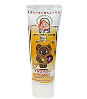 Биотон «Бабушкины рецепты» Детский крем 75мл. с экстрактом прополиса и абрикосовым маслом для массажа