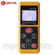 Лазерний далекомір ( лазерна рулетка ) CPTCAM CP-40С (від 0,03 до 40 м) проводить вимірювання V, S