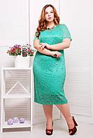 Платье Лючия гипюр с подкладкой ,бирюзовый(54-60)
