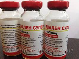 Послевсходовый гербицид ДИАЛЕН СУПЕР (12,5мл) - и Ваш ГАЗОН будет очищен от сорняков!! действие до 3х месяцев