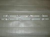 Комплект светодиодной LED подсветки LCD панели телевизоров LG 42LB*** (4A+4B)
