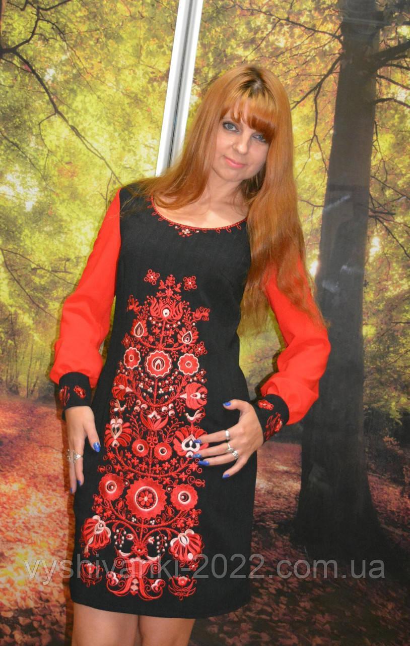Женское платье вышиванка.  продажа c2f949bf915bd