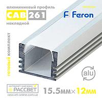 Алюминиевый профиль для светодиодной ленты Feron CAB261 накладной высокий (оптом), фото 1