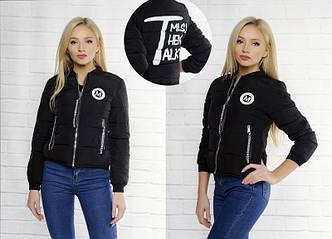 """Женская стильная демисезонная куртка на синтепоне в больших размерах """"COM & JULY"""" в расцветк (06-711\1)"""