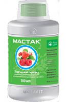 Мастак (100 мл) - избирательный, в посевах земляники,сах.свеклы,капусты,газона. Послевсход