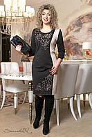 Красивое женское платье черный/св.бежевый