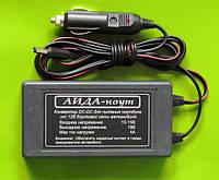 Конвертор «АИДА-ноут» — (адаптер DC-DC) для питания ноутбуков =19В 4А из =12В бортовой сети автомобиля