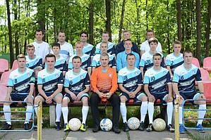 Экипировка команд 2016-2017 2