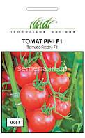 Семена томат Ричи F1 0,5 г