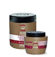Маска для вьющихся волос с мёдом и маслом Аргании Echosline Seliar Curl Mask 1000мл