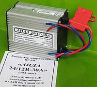 Конвертор «АИДА 24/12В-30А» из =24В в 12В для нагрузки 0-30А (40A max)