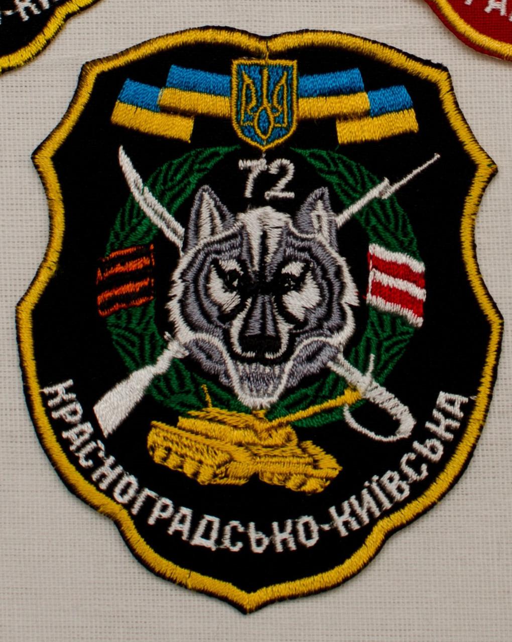 Шеврон 72 ОМБр с волком черная
