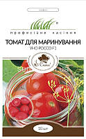 Семена томат для маринования Уно Россо F1 10 шт UnigenSeeds