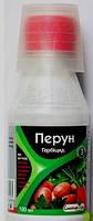 Перун (100 мл) - избирательный, на посевах овощей, ГРУНТОВЫЙ. Довсходовый.