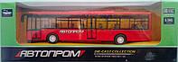 Машина Металлическая 1:36 Автопром Автобус 7784 Китай