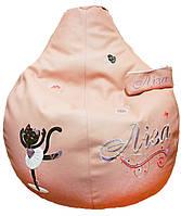 Бескаркасное Кресло мешок пуф мягкий для детей