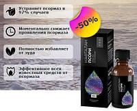 Нафталан Псори PRO — мазь от дерматитов и псориаза
