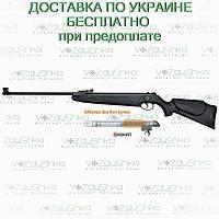 Norica Dragon GRS пневматическая винтовка с газовой пружиной