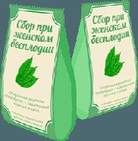 Монастырский сбор трав (чай) при женском бесплодии
