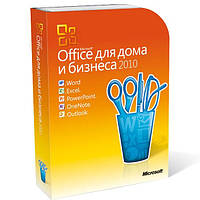 Microsoft Office 2010 Для дома и бизнеса Украинский x32/x64 DVD BOX (T5D-00186)