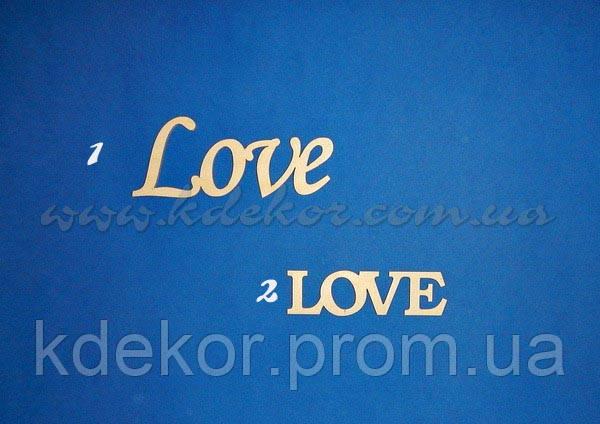 Слово Love №1 заготівля для декору