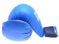 Накладки для карате BWS 4009 (р.S, синий)