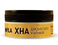 "Хна для бровей и био тату ""NILA"" черная 20 гр"