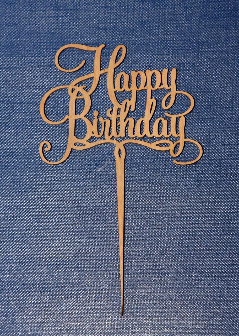 """Топпер для торта ко дню рождения """"Happy Birthday""""  оптом"""