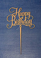 """Топпер для торта ко дню рождения """"Happy Birthday""""  оптом, фото 1"""