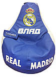 Бескаркасная мебель кресло груша пуфик детский с вышивкой Реал Мадрид, фото 5